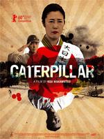 Caterpillar - Film (2010) - MYmovies.it