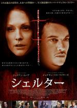 Poster Shelter - Identità paranormali  n. 3