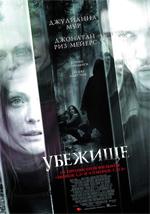 Poster Shelter - Identità paranormali  n. 8