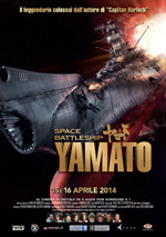 Poster Space Battleship Yamato  n. 0