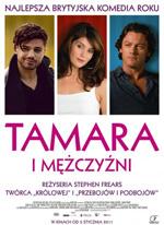 Poster Tamara Drewe - Tradimenti all'inglese  n. 4