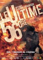 Trailer Le ultime 56 ore
