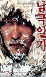 Poster Antarctic Journal  n. 0