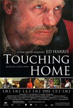 Trailer Touching Home