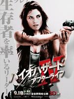 Poster Resident Evil: Afterlife  n. 11