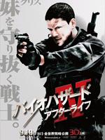 Poster Resident Evil: Afterlife  n. 14