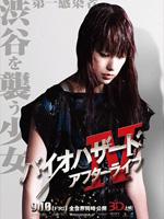 Poster Resident Evil: Afterlife  n. 16