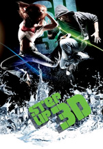 Poster Step Up 3D  n. 3