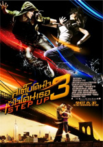 Poster Step Up 3D  n. 7