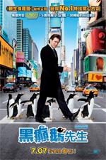 Poster I pinguini di Mr. Popper  n. 9