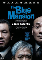 Trailer The Blue Mansion