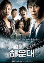 Poster Haeundae  n. 0