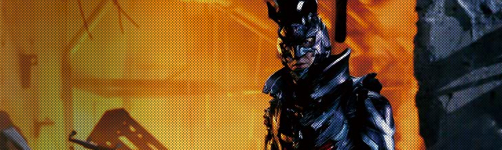 Zebraman 2: Attack the Zebra City
