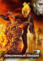 Poster Solo per vendetta  n. 1