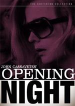 Poster La sera della prima  n. 0