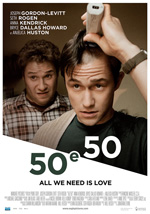 Trailer 50 e 50