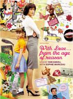 Poster Carissima Me  n. 1