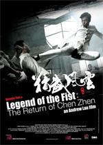 Trailer Legend of the Fist: The Return of Chen Zhen