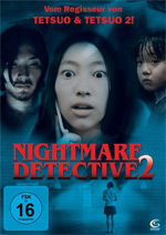Locandina Nightmare Detective 2