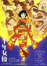 Poster Millennium Actress  n. 0