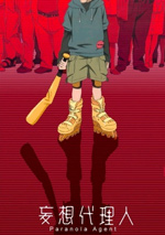 Poster Paranoia Agent  n. 0