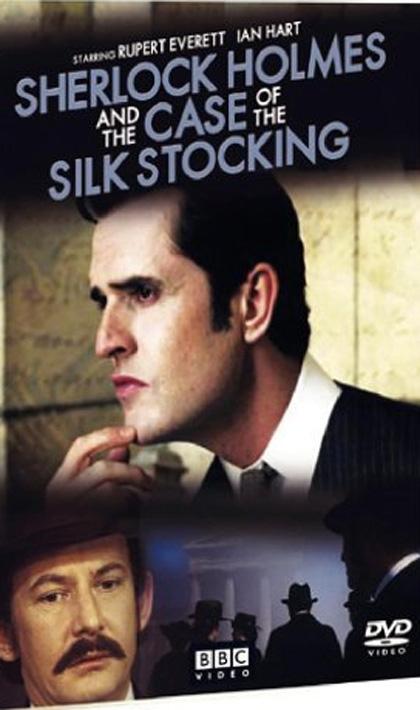 Locandina italiana Sherlock Holmes e il caso delle calze di seta