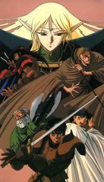 Poster Cronache della Guerra di Lodoss  n. 0