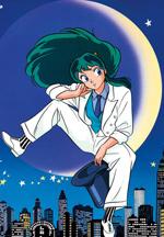 Poster Lamù, la ragazza dello spazio  n. 1