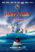 Poster Happy Feet 2 in 3D  n. 5