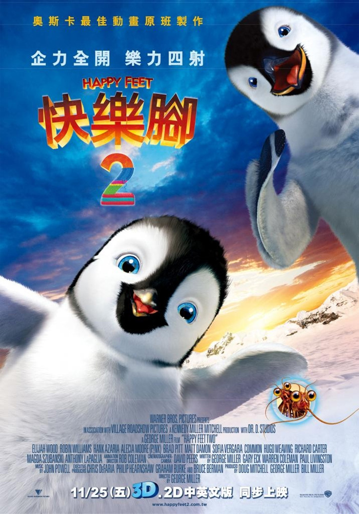 Poster Happy Feet 2 in 3D