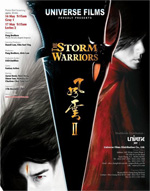 Poster The storm warriors 2  n. 0