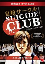 Locandina Suicide Club