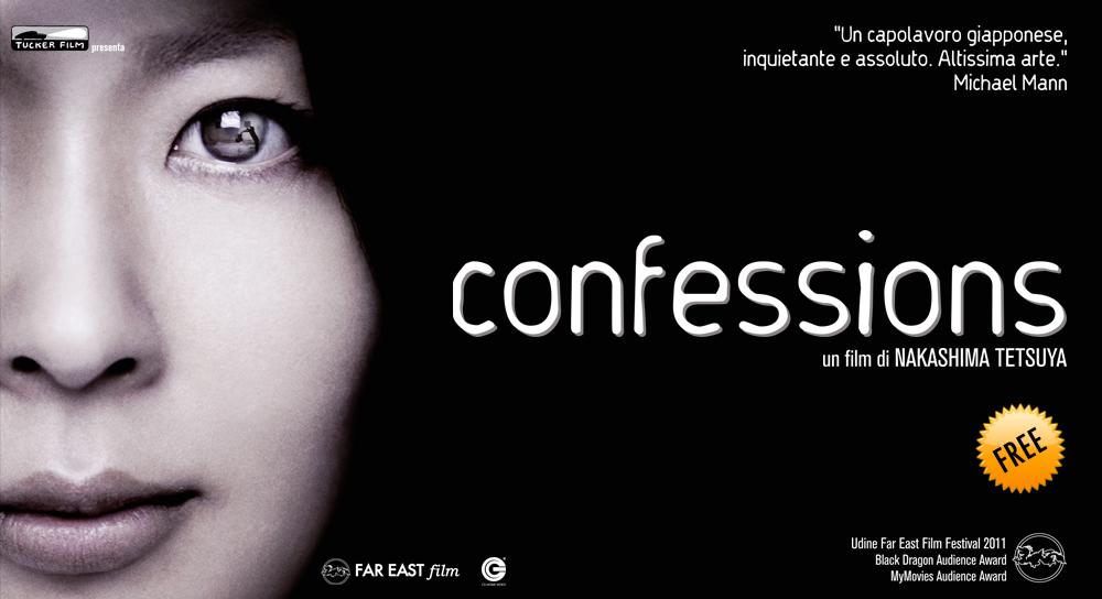 nipponico porno video campione immagini di labbra nere figa