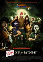 Poster Horror Movie  n. 3
