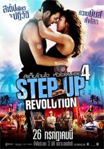 Poster Step Up 4 Revolution 3D  n. 2