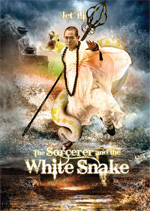Poster The Sorcerer and the White Snake  n. 0