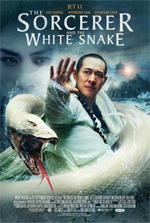 Poster The Sorcerer and the White Snake  n. 5