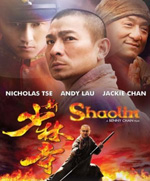 Poster Shaolin - La leggenda dei monaci guerrieri  n. 1