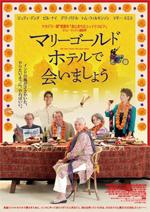 Trailer Marigold Hotel