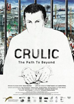 Trailer Crulic - The Path To Beyond