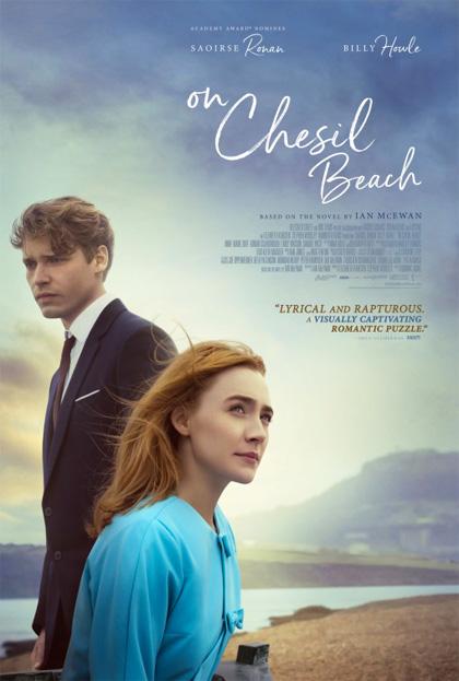 Poster Chesil Beach - Il segreto di una notte