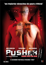 Trailer Pusher II