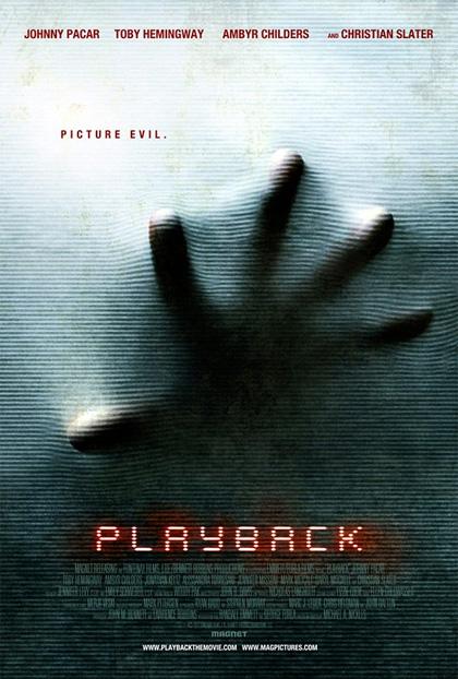 Thriller Filme 2012