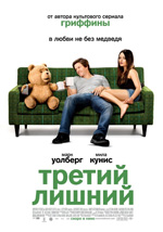 Poster Ted  n. 3