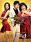 Poster 200 Pounds Beauty