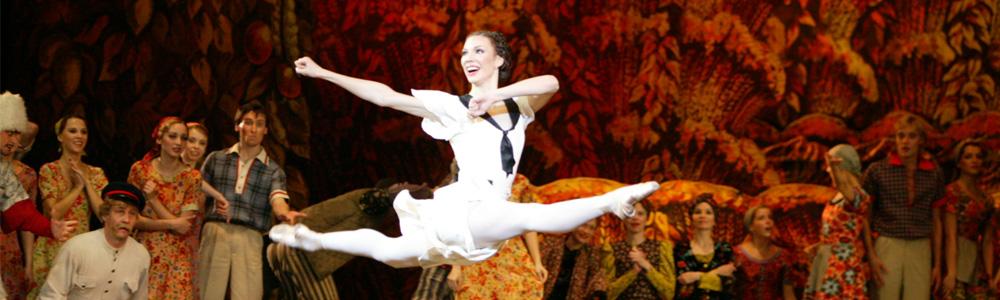 Il Balletto del Bolshoi: The Bright Stream