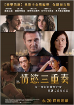 Poster Third Person  n. 4