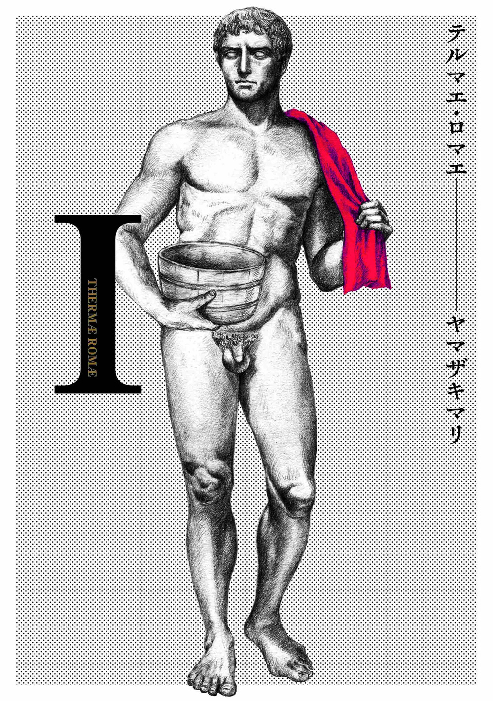 Poster Thermae Romae
