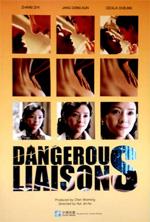 Poster Dangerous Liaisons  n. 0