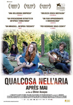Poster Qualcosa nell'aria  n. 0